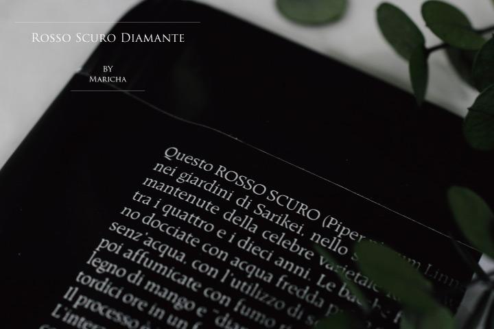 ロッソ スクーロ ディアマンテ コショウ マリチャ社 イタリア産 (Italian pepper Rosso Scuro Diamante by Maricha)