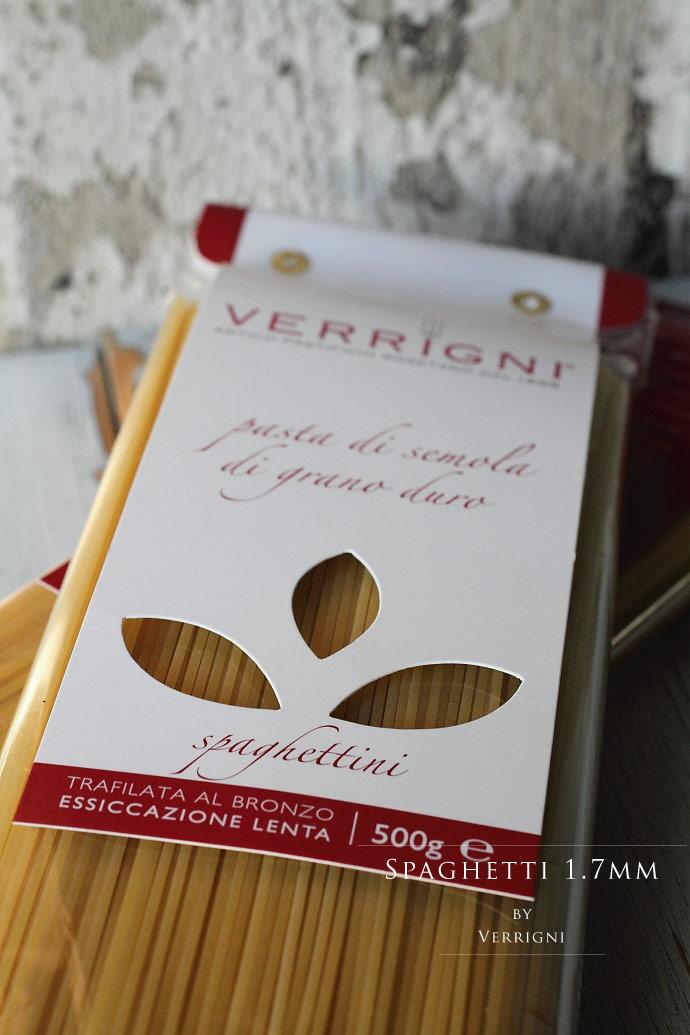 スパゲティー 1.7mm ベリーニ (ヴェリーニ)社 イタリア産 (Italian Spaghetti 1.7mm by Verrigni)