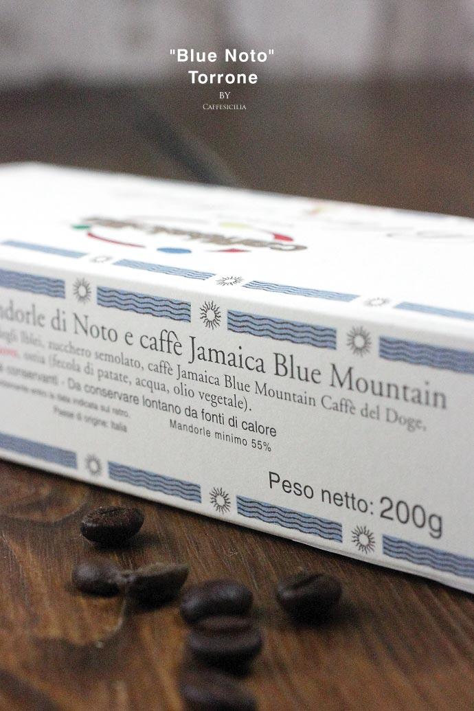 コーヒー豆入りトローネ カフェ・シチリア社 イタリア産 (Italian Nougat with almonds & coffe beans by caffe sicilia)