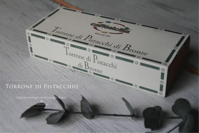 ピスタチオ・トローネ カフェシチリア イタリア産 (Italian Pistachio Torrone by caffesicilia)