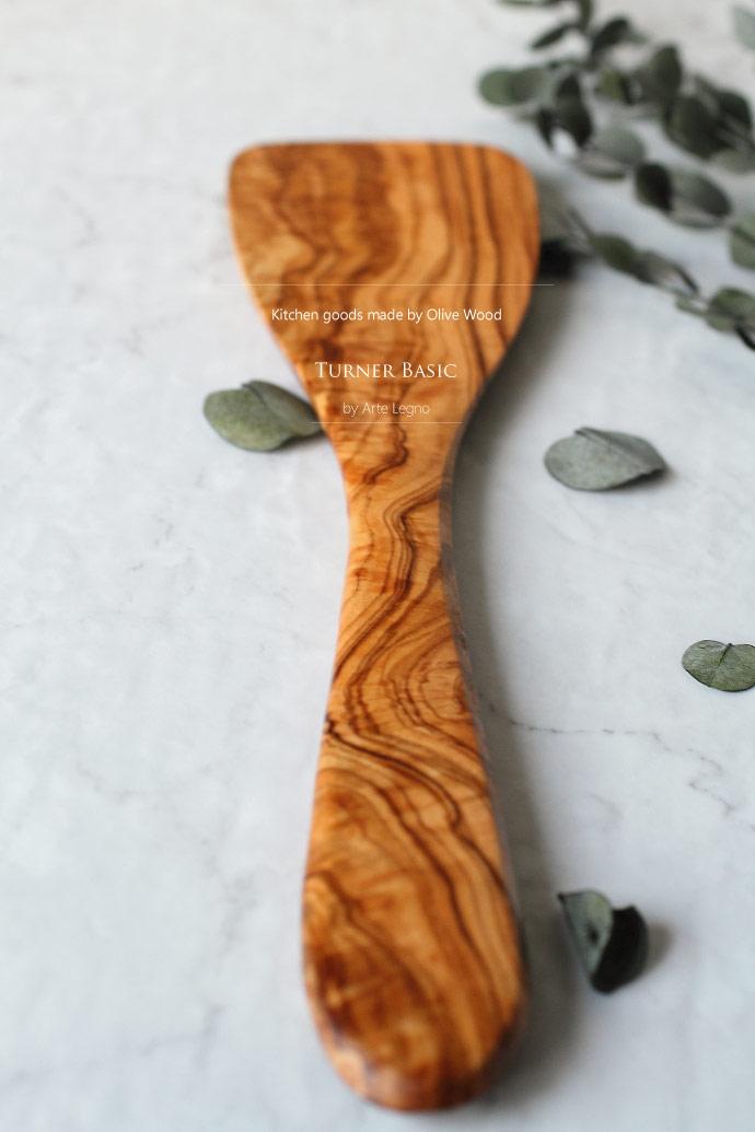 ベーシック ターナー アルテレニョ社 イタリア製 (Italian basic turner made by Arte Legno Olive Wood)