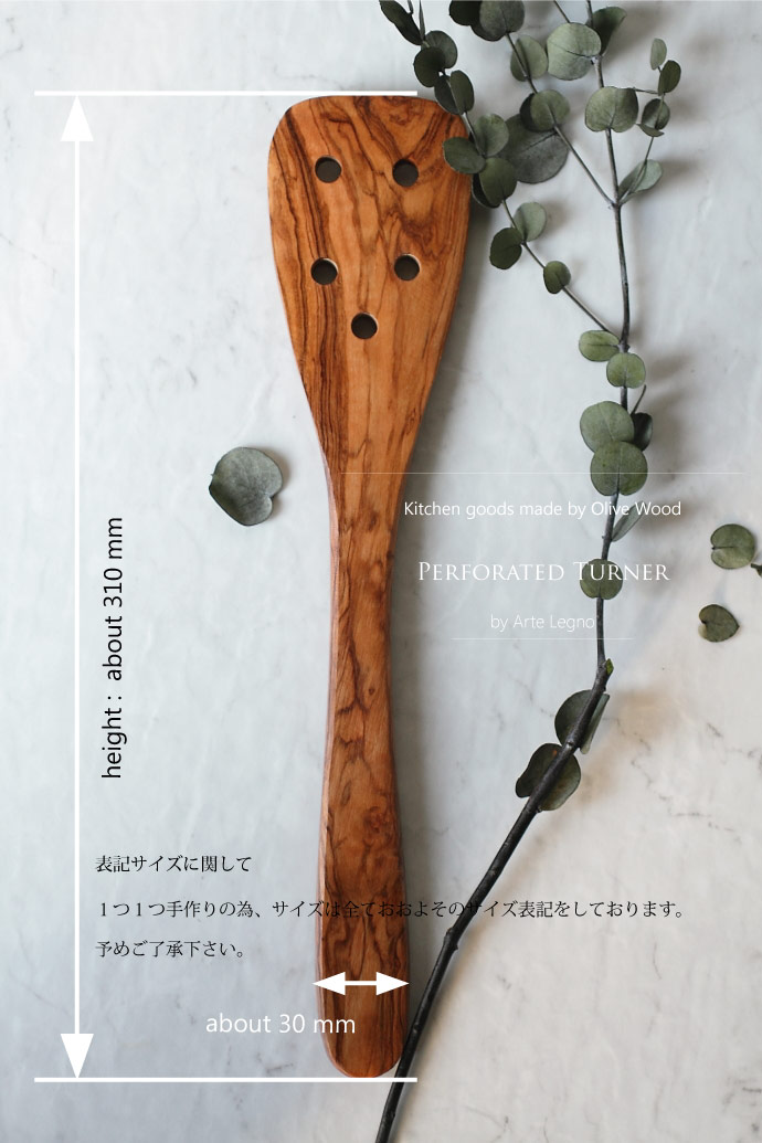 多穴付 ターナー アルテレニョ社 イタリア製 (Italian perforated turner made by Arte Legno Olive Wood)