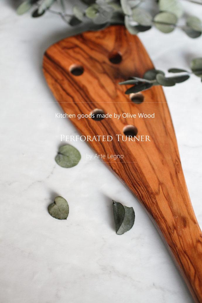 多穴付 ターナー アルテレニョ社 イタリア製 (Italian perforated turner made by Arte Legno Olive Wood)