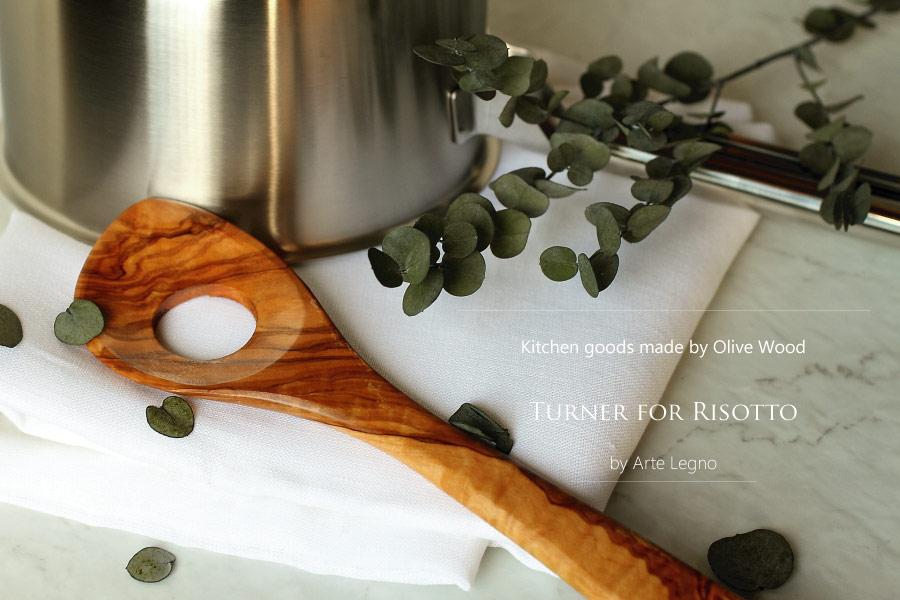 リゾット用 ターナー アルテレニョ社 イタリア製 (Italian turner for risotto made by Arte Legno Olive Wood)