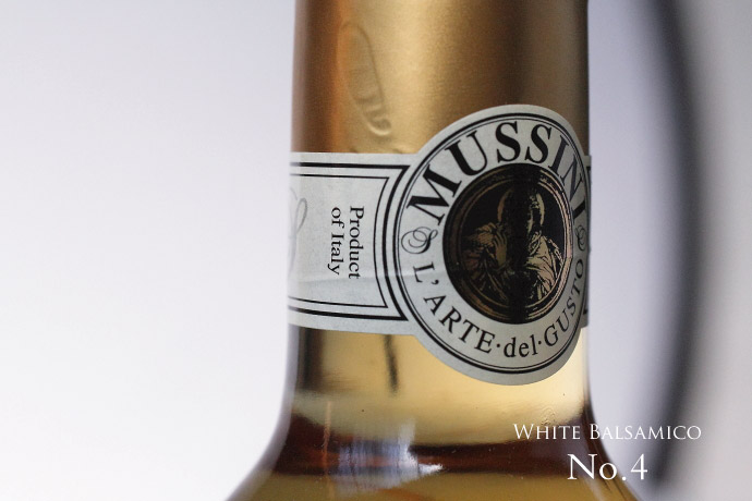 ホワイト・バルサミコ ムッシーニ社 White Balsamico Mussini