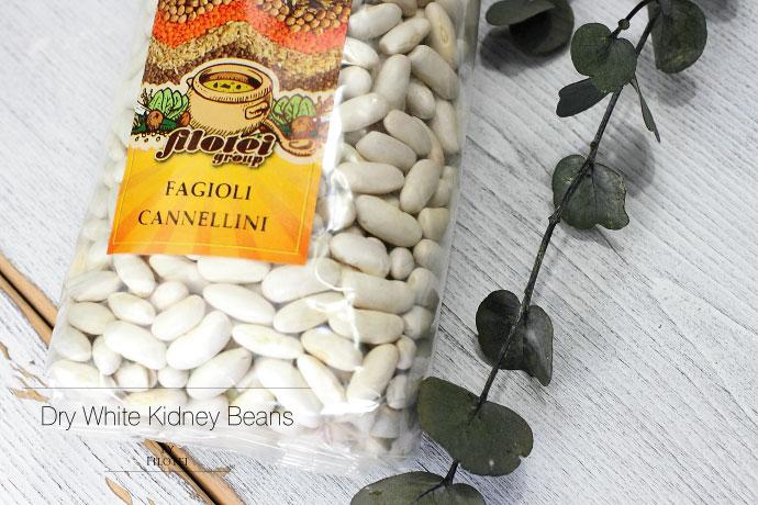 乾燥白いんげん豆 フィロテイ社 アルゼンチン産 (Argentina white kidney beans by Filotei)