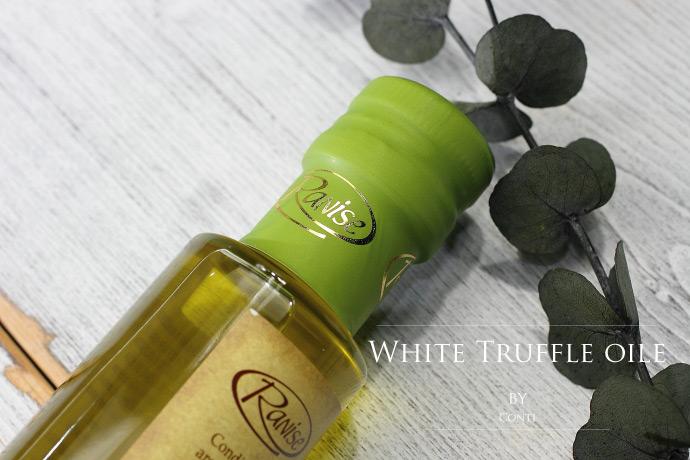 白トリュフ オリーブオイル ラニーゼ社 イタリア産 (Italian White Truffle olive oil by Ranise)